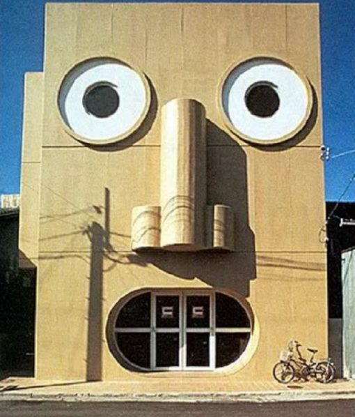 Office Building With a Funny Face