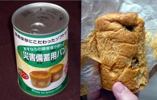 Canned Muffin