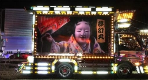 Japanese Dekotora Light Truck