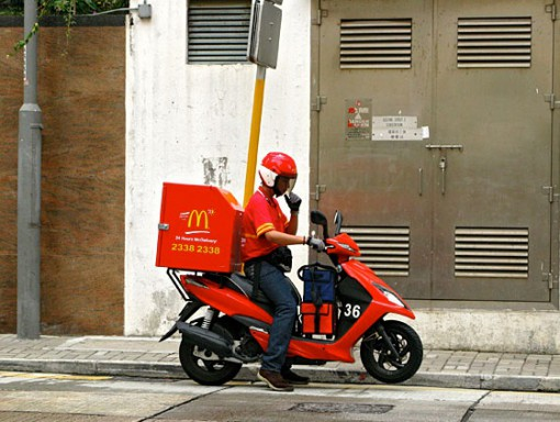 Top 10 McDonalds Themed Vehicles
