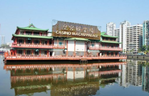 Casino Floating on Water