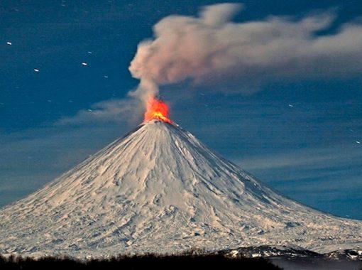 Klyuchevskaya Volcano, USSR