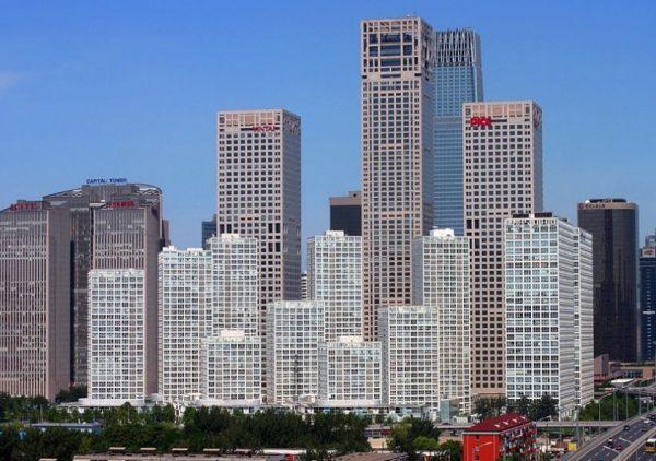 Beijing City Center