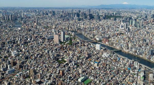 Tokyo City Center